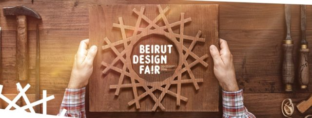 Minjara- Reviving Tripoli's Woodcraft Heritage at Beirut Design Fair.