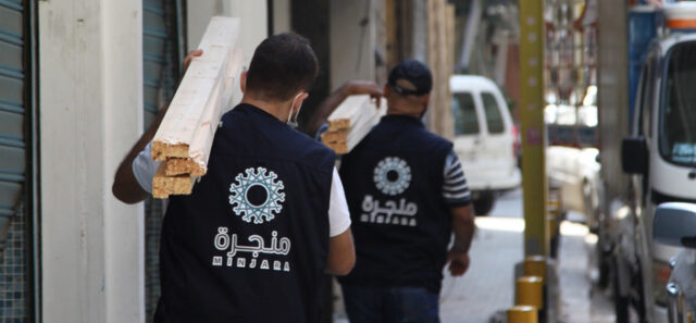 Reviving Tripoli's woodcraft by supporting Beirut blast victims